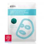 Masque Hydratant à l'Extrait d'Algues des Fonds Marins
