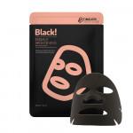 Masque au Charbon Noir Pour une Transformation Lumineuse