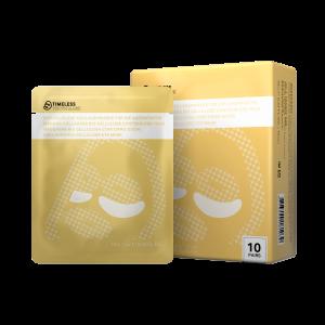 Masque Collagène Bio Cellulose Contour des Yeux (10 Pairs)
