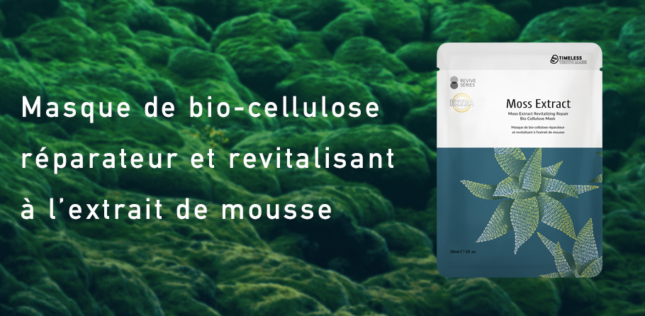Moss Extract Revitalizing Repair Bio Cellulose Mask